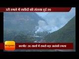 Terror Attack at Uri army camp in North Kashmir