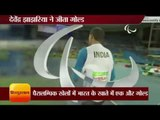 javelin thrower devendra jhajharia wins gold in rio paralympics