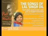 Print Edition: The songs of Lal Singh Dil