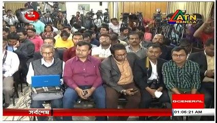 ATN BANGLA News today 8 Fabruary 2018 Bangladesh Latest News