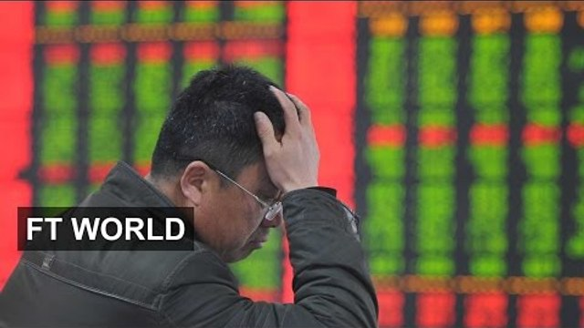 China growth lowest since 2009 | FT World