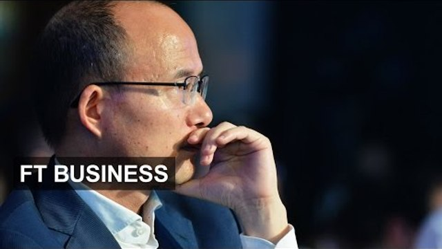 Fosun mystery in 90 seconds | FT Business