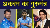 India Vs South Africa 4th ODI : Wasim Akram's tips for Mohammed Shami and Jasprit Bumrah