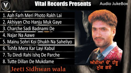 Akhian Cho Hanju Muk Gaye | Jeeti Sidhwan Wala | Punjabi Juke Box | Vital Records Latest 2018