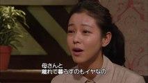 ウンヒの涙 第30話