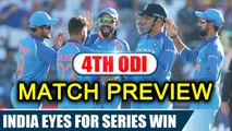 India vs SA 4th ODI Preview: Virat Kohli eyes series win even as  de Villiers returns  Oneindia News