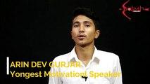 सफलता की चाबी ( KEY OF SUCCESS ) BY ARIN DEV GURJAR MOTIVATIONAL SPEAKER || INDIA BEST MOTIVATIONAL SPEAKER || NEW MOTIVATIONAL SPEAKER || BEST MOTIVATIONAL VIDEO
