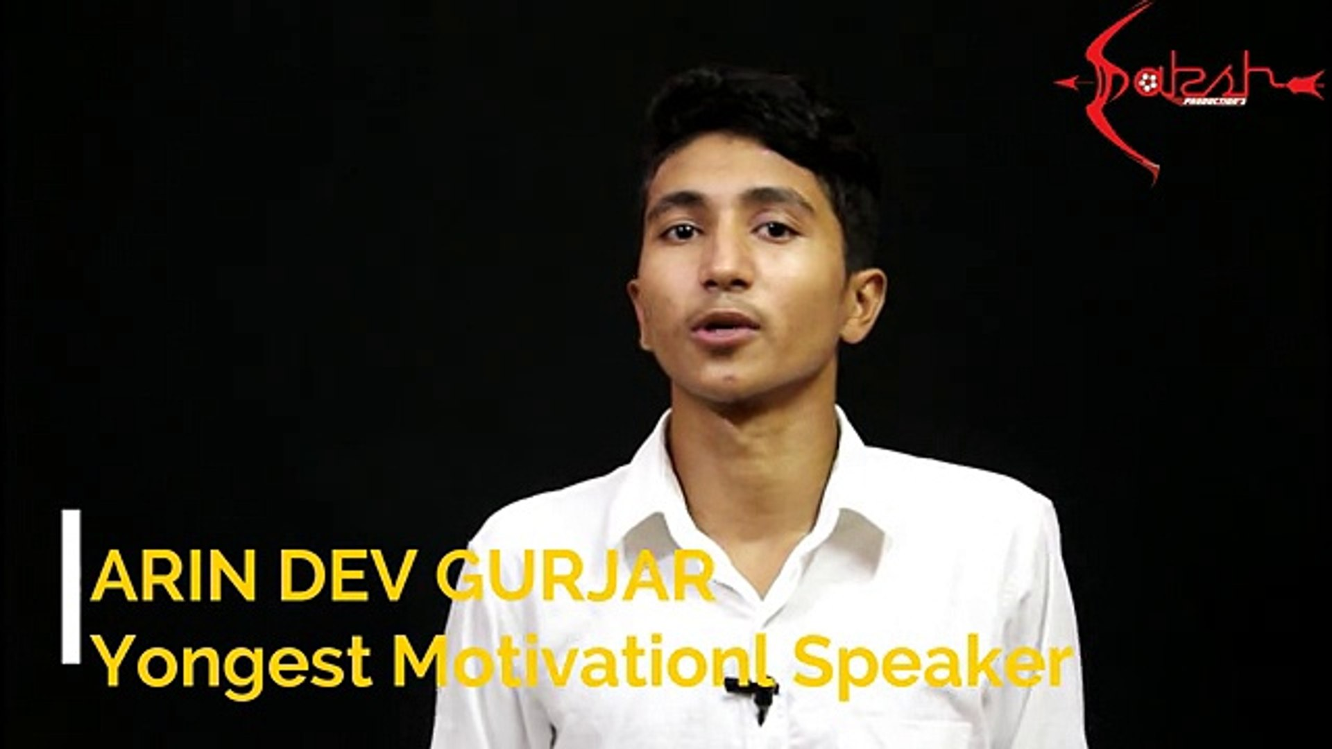 सफलता की चाबी ( KEY OF SUCCESS ) BY ARIN DEV GURJAR MOTIVATIONAL SPEAKER || INDIA BEST MOTIVATIONAL