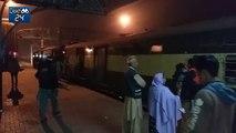 Pakistan Railways 112DN Badar Express Departure From Lahore Railway Station