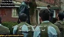 مسلسل العهد الموسم الثاني مترجم للعربية  اعلان الحلقة 21