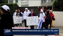 Loi polonaise sur la Shoah: manifestation des rescapés de l'Holocauste à Tel Aviv