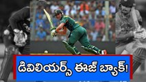 India vs South Africa: AB de Villiers is back
