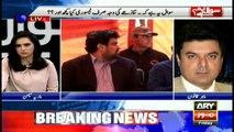 MQM Pakistan,Senate Election,Farooq Sattar,Election Commission,Karachi,Tickets