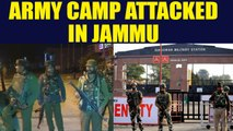 Army Camp in Sunjwan attacked, Two Army personnel martyred | Oneindia News