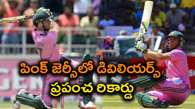 IND v SA Pink ODI : SA Have Undefeated Record In Pink ODI