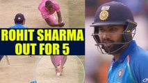 India vs South Africa 4th ODI : Rohit Sharma Flop Again, OUT for 5  | Oneindia News