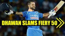 India vs South Africa 4th ODI : Shikhar Dhawan slams 26th ODI 50 in his 100th match | Oneindia News