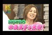 SMAPXSMAP 米倉涼子 09192011
