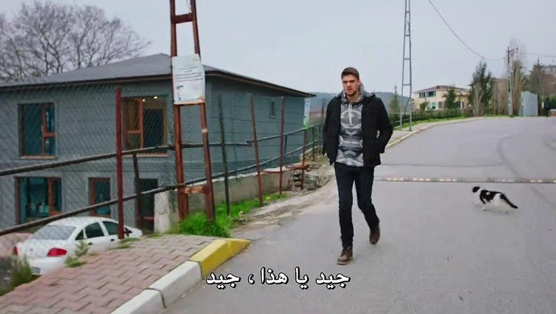 مسلسل زهرة الثالوث مترجم للعربية - الحلقة 21 - الجزء 3
