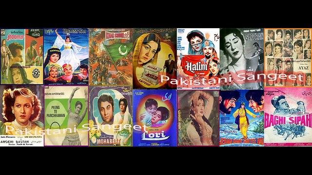 Savera 1959 : Tu Jo Nahin Hai To Kuch Bhi Nahin Hai : SB John : MD Master Manzoor : L Fayyaz Hashmi