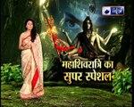शिवरात्रि पर शिव के मंत्र बदल देंगे जीवन और देखें गंगा मां भव्य आरती के दर्शन | Family Guru