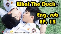 [Eng sub] What The Duck The Series EP 12
