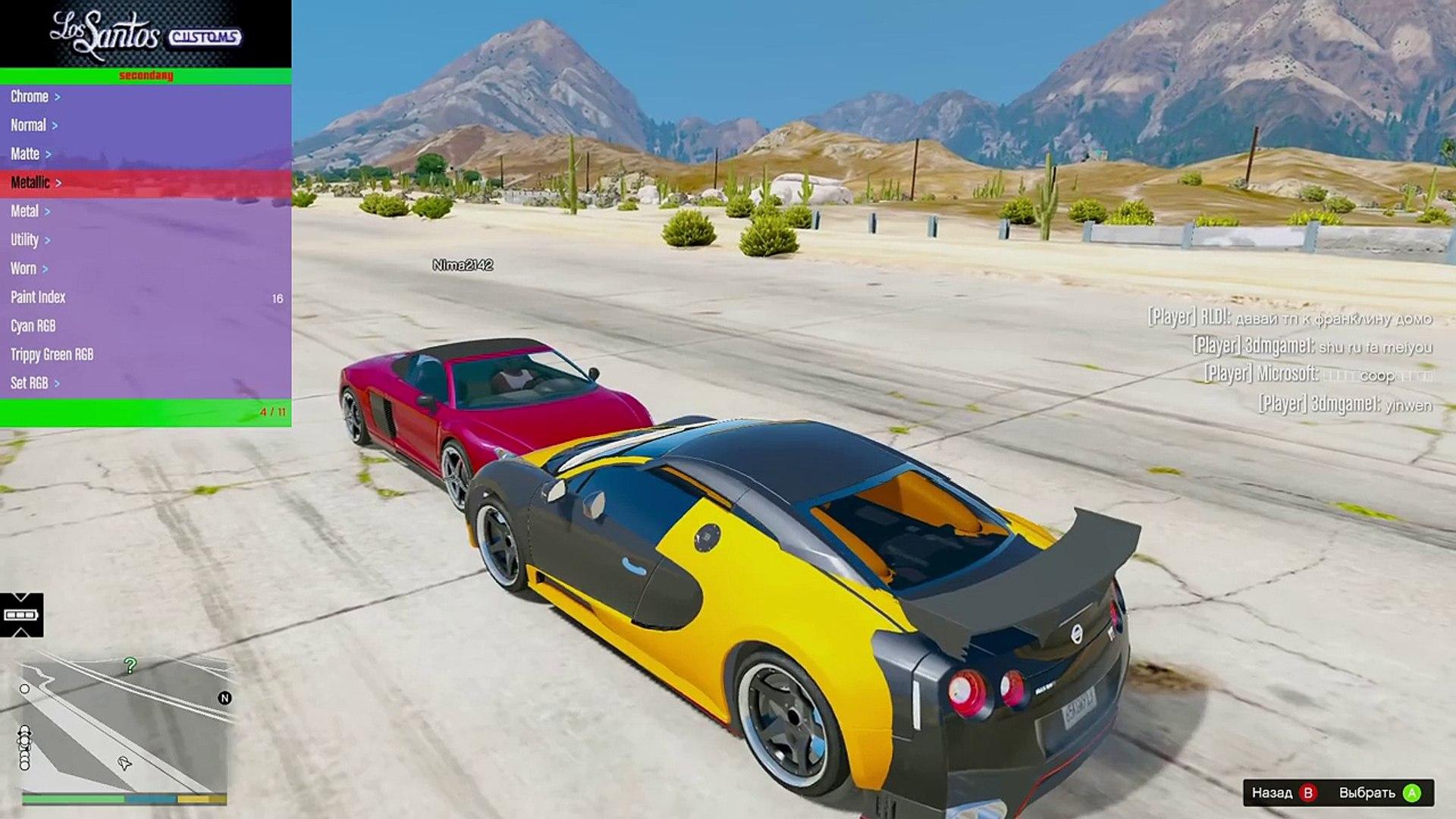 КРАФТ АВТО ГТА 5 #44 | Bugatti Veyron + Nissan GTR = Bugatti GTR | MultiFive