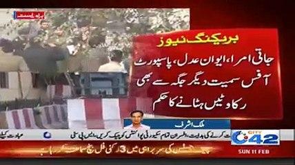 Judge Sahib, Aap Meri Naukri Ke Peeche Parr Gaye Hain - Shahbaz appears before SC bench - Watch Detailed Report