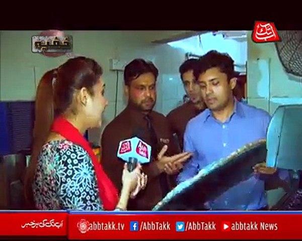 Pizza Max Scandal - Karachi