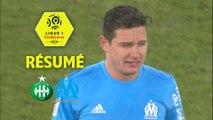 AS Saint-Etienne - Olympique de Marseille (2-2)  - Résumé - (ASSE-OM) / 2017-18