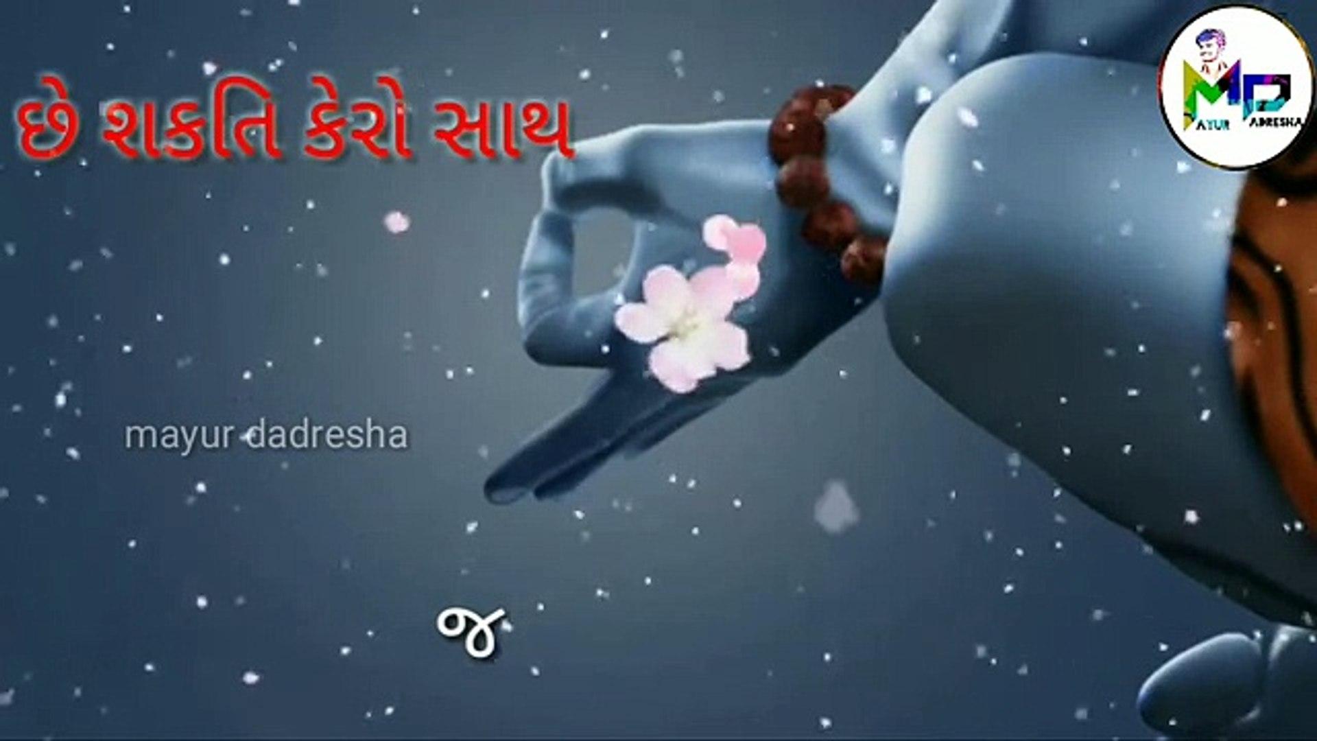Mahashivratri special WhatsApp status 30 seconds video||shiv status |shiva  status|bhole status