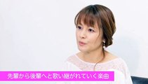 Morning Musume 20th - Hatachi no Morning Musume [Limited Edition DVD] (2018.02.07) Part 1