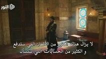 Ertuğrul- 108.Bölüm -  مسلسل قيامة ارطغرل 108 اعلان1  مد بلج