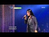 아름다운 콘서트 - Big Mama Soul- I will survive빅 마마 소울- I will survive Beautiful Concert