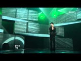 MIHO - I'll Be Here For You, 미호 - 기다릴게, Music Core 20101120