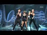 F1RST -  You like me I like you, 퍼스트 - 너 나 좋아해 나 너 좋아해, Music Core 201008