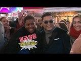 【TVPP】PSY - 'PSY awareness test' in Times Square!, 싸이 - 타임스 스퀘어에서 싸이 인지도 테스트! @ Infinite Challenge
