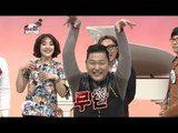 【TVPP】PSY - Why has PSY become the wet PSY?!, 싸이- 싸이가 '웻싸이'가 된 이유는?! @ Infinite Challenge