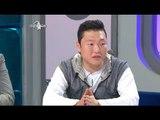 【TVPP】 PSY - Kim Heechul picked PSY's song 'Hazing', 싸이 - 희철이 고른 싸이의 노래 '신고식' @ The Radio Star