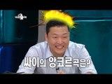 【TVPP】 PSY - PSY's encore song 'Father', 싸이 - 내 콘서트의 앙코르곡 '아버지' @ The Radio Star