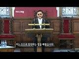 【TVPP】PSY - PSY's speech at Oxford Union!, 싸이 - 아시아 가수 최초로 옥스퍼드에 서다! @ MBC Special