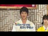 【TVPP】Onew, Minho(SHINee) - New Year's Greetings, 온유, 민호(샤이니) - 새해 인사 @ Show Music core