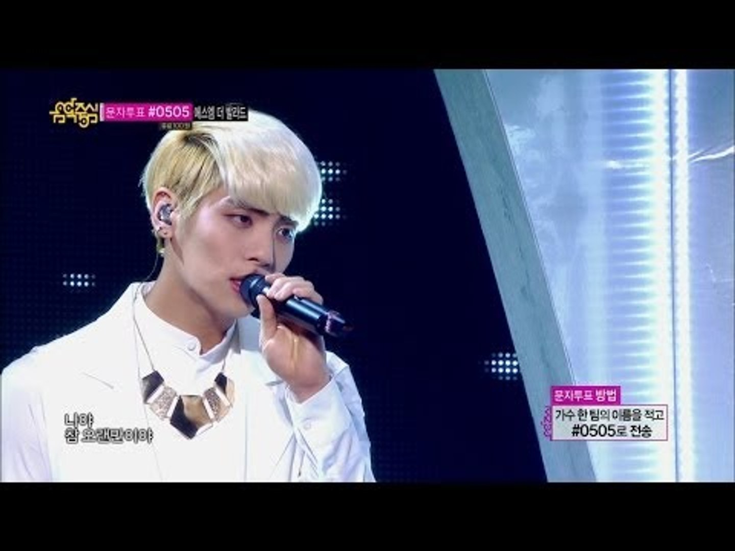 【TVPP】Jonghyun(S.M. THE BALLAD) - Breath, 종현(S.M. THE BALLAD) - 숨소리 @ Show Music core Live
