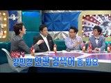 【TVPP】Minkyung(Davichi) - Hip Prosthesis but Sexy Pelvis, 민경(다비치) - 엉뽕 해명 +타고난 골반 @ The Radio Star