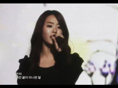 【TVPP】Jieun(Secret) – Yesterday duet. Hwanhee, 지은(시크릿) – 어젠 duet. 환희 @ Show! Music Core Live