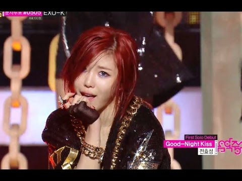 【TVPP】Hyosung(Secret) – Good Night Kiss, 효성(시크릿) – 굿나잇 키스 @ Debut Stage, Show! Music Core