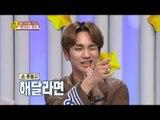 【TVPP】Key(SHINee) - Fan Service Lecture, 키(샤이니) - 팬서비스 특강 @ Star Story
