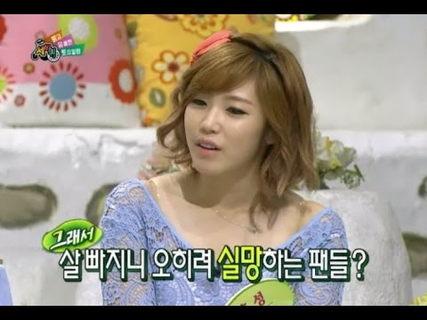 【TVPP】Hyosung(Secret) – Baby Face + Glamourous Body, 효성(시크릿) – 베이글녀 효성 @ Three Turns