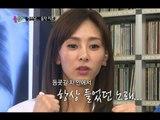 【TVPP】G.NA - Listening 'Putting thick lipstick on', 지나 - 3년간 '립스틱 짙게 바르고'를 들은 지나 @ Lulu Lala