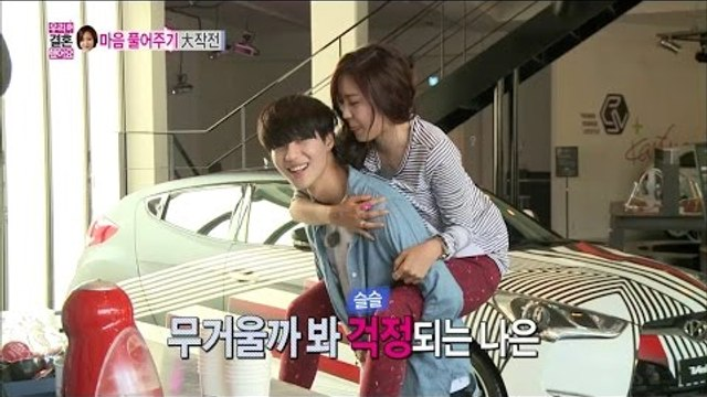 TAEMIN & NAEUN / PERFECT SMILE Watch Free Online